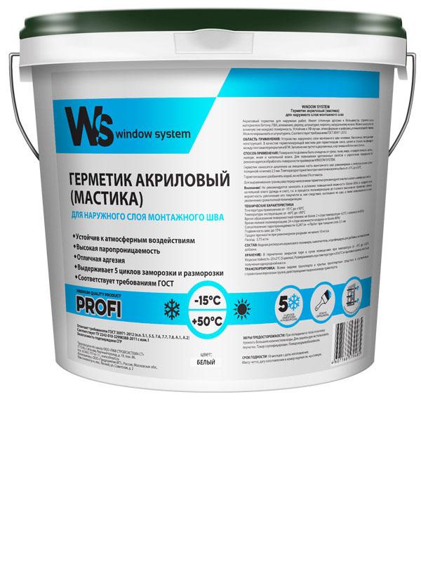 Гидроизоляция мастикой стиз-а сверхтонкая жидкая теплоизоляция производитель